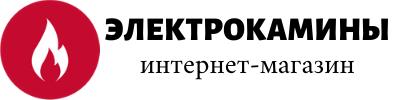 Электрокамины Украина
